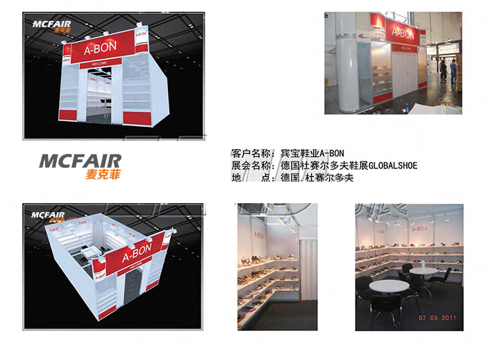 Exhibition Stand Design And Build Germany : Dgs exhibition design company exhibition stand design exhibition build