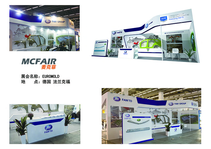Exhibition Stand Design And Build Germany : Euromold exhibition design company exhibition stand design