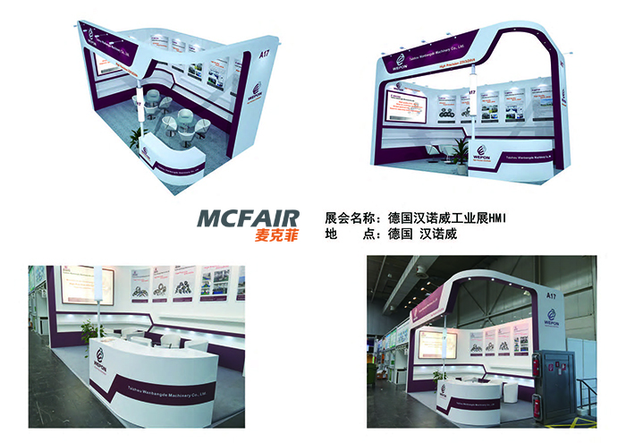 Exhibition Stand Design And Build Germany : Hannover messe exhibition design company exhibition stand design